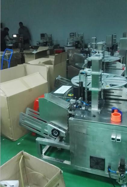 面膜生产设备