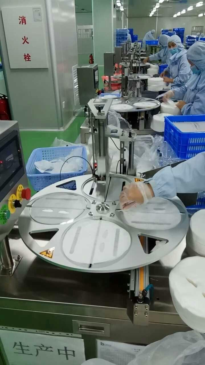 面膜纸折叠装袋机