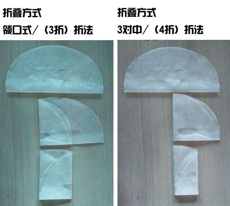 面膜折膜机折法